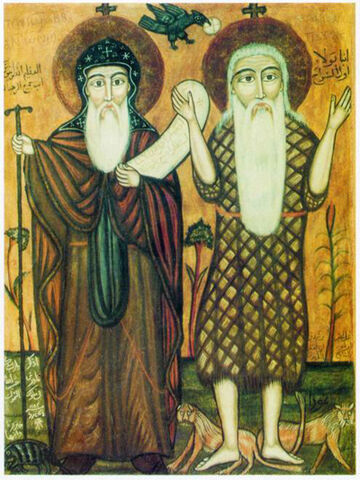 File:Coptic anthony and paul.jpg