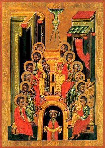 File:Image-Icon 03005 Sobor 12-ti apostolov s Konstantinom Velikim.jpg