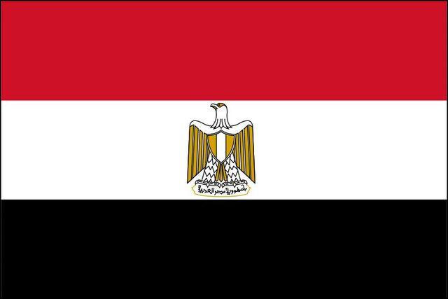 File:EgyptFlag.jpg