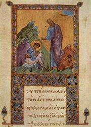File:Byzantinischer Maler um 1100 001.jpg