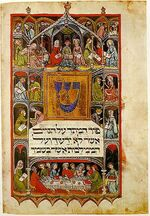 Haggadah 14th cent