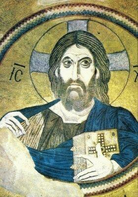 File:11th century image jesus.jpg