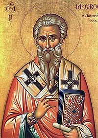 File:Saint James the Just.jpg