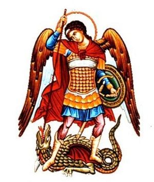 File:St. Michael file 001.jpg