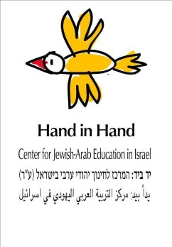 File:Hih-logo2-small.jpg