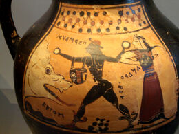 Corinthian Vase depicting Perseus, Andromeda and Ketos