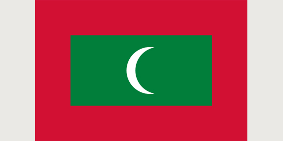 File:MaldivesFlag.jpg
