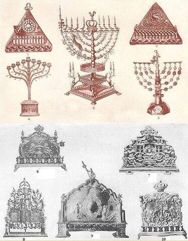 File:Hanukkah1.jpg