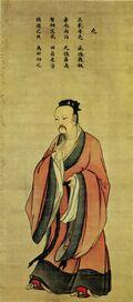 EmperorYao