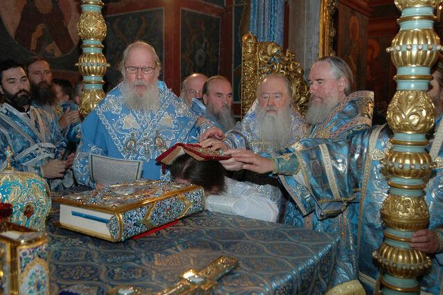 File:Russian Orthodox Episcopal Ordination.jpg