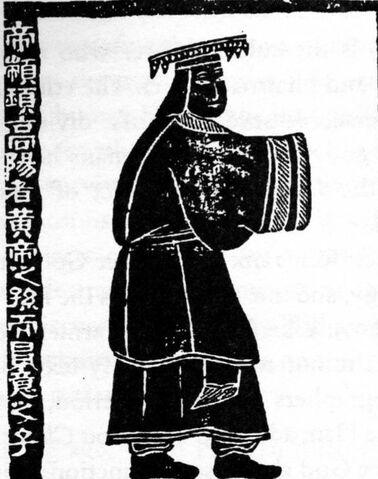 File:Zhuanxu.jpg