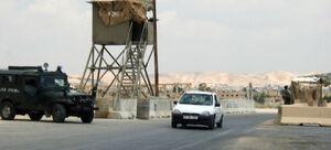 Jericho checkpoint 2005