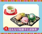 Hannari Japanese sweets shop - 4