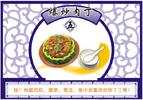 Chinese Cuisine 5