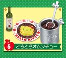 Hello Kitty Restaurant - 5