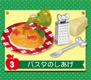 Hello Kitty Restaurant - 3