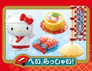 Hello Kitty Sushi Bar - 1