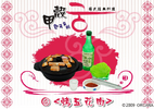 Korean Meals 4