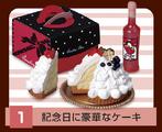Ekinaka Sweets - 1