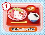 Hello Kitty Restaurant Spring - 1