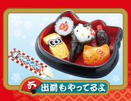 Hello Kitty Sushi Bar - 6