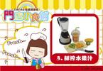Caca Food Shop - 3