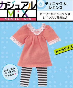File:Petite Mode - Casual mix - 6.png
