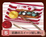 Ekinaka Sweets - 5
