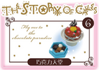 The Story Of Cake 6