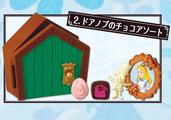 Pastry Shop In Wonderland - 2