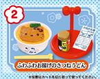 Hello Kitty Restaurant Spring - 2