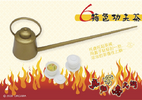 Hot Pot 6
