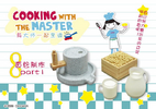 Cooking with The Master 8