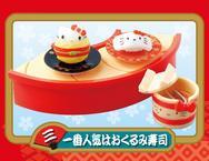 Hello Kitty Sushi Bar - 3