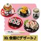 Fresh Sushi - 10