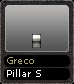 Greco Pillar S