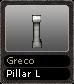 Greco Pillar L