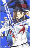 File:Manga2.jpg