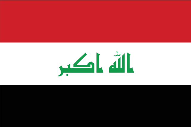 File:Flag of Iraq2.png