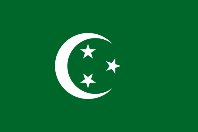 File:Flag of Egypt 1922.png