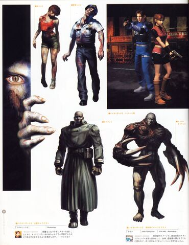 File:CAPCOM design WORKS art book - Chapter 01 - bio hazard-series - Page 24.jpg