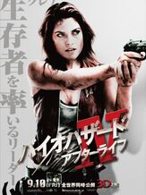 Resident-Evil-Afterlife-Japanese-Poster-6-449x600