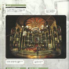 Концепт арт: Главный зал