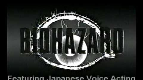BioHazard Resident Evil Featuring Unused Japanese Voice Acting