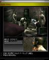 Thumbnail for version as of 18:24, September 30, 2012