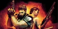 Resident Evil 5: The Complete Official Guide