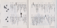 Fate of Raccoon City Vol.3 booklet - pages 16 and 17