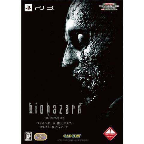 File:Biohazard-hd-remaster-collectors-package-375237.12.jpg