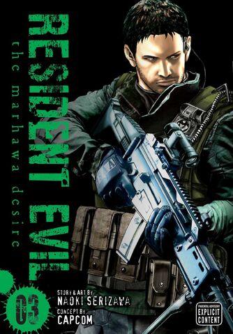 File:Resident Evil, Vol 3 The Marhawa Desire.jpg