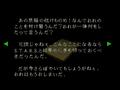 Thumbnail for version as of 02:59, November 16, 2014
